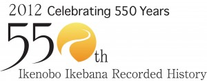Logo 550 Jahre Ikenobo Ikebana